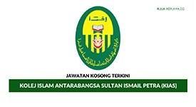 Universiti Islam Antarabangsa Sultan